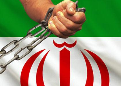 la Résistance Iranienne